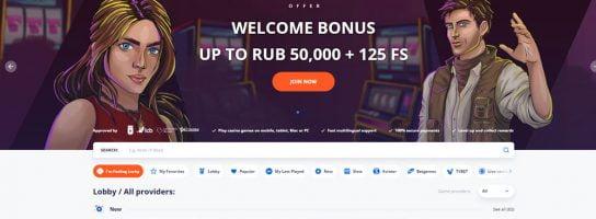 Vulkan Vegas Online Casino